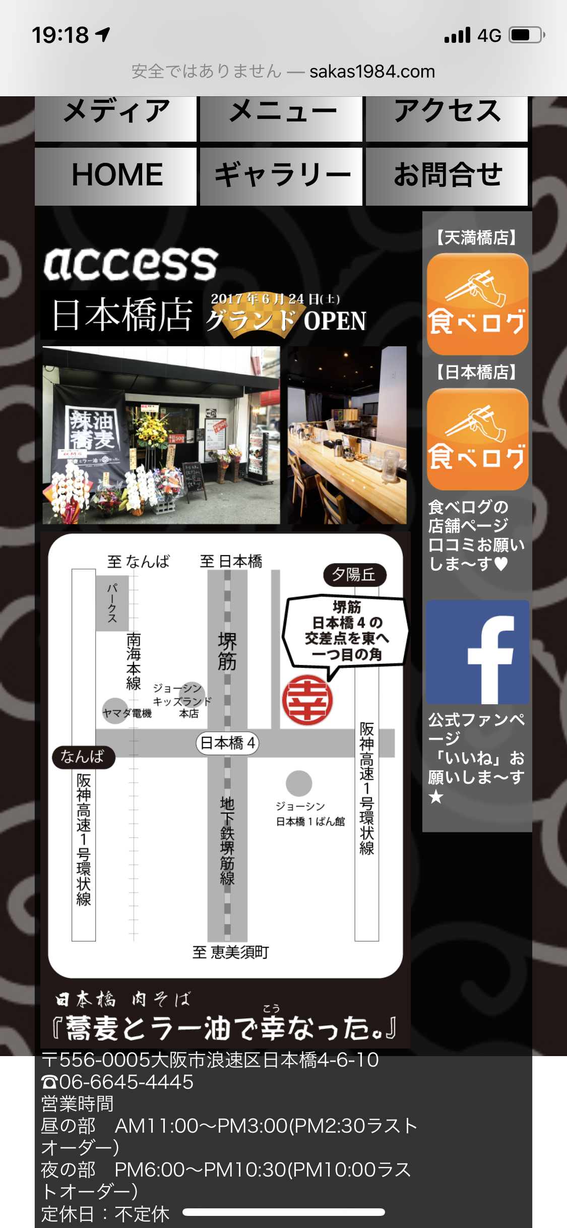 お店の地図の画像